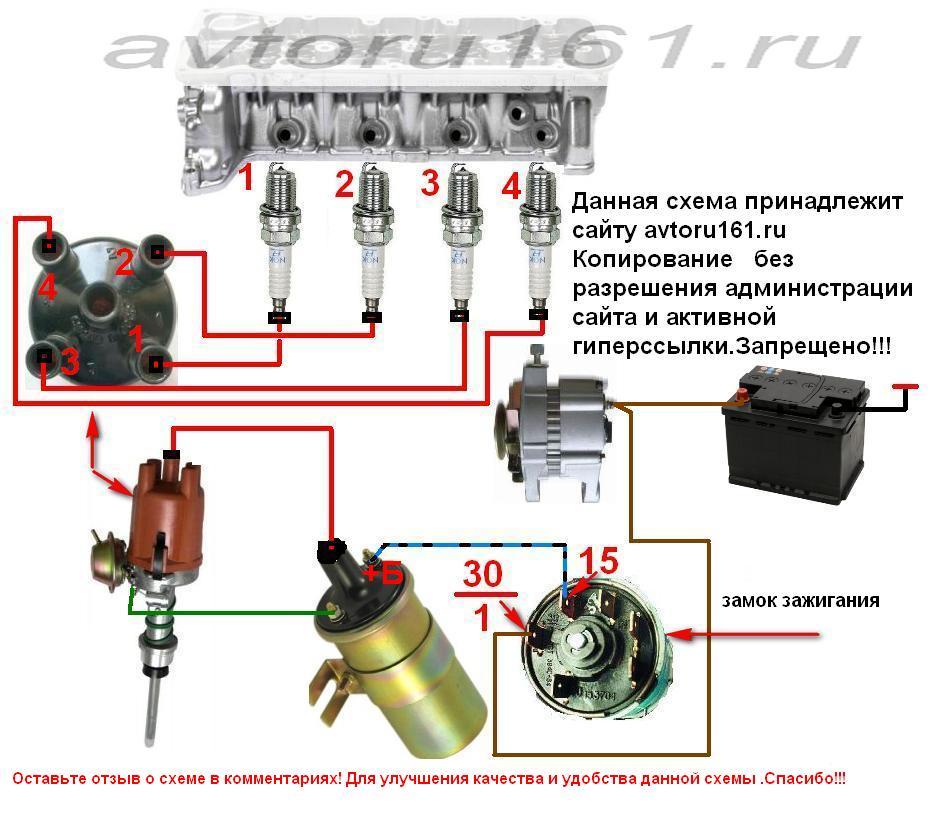 Замок зажигания ваз 2101 схема проводов
