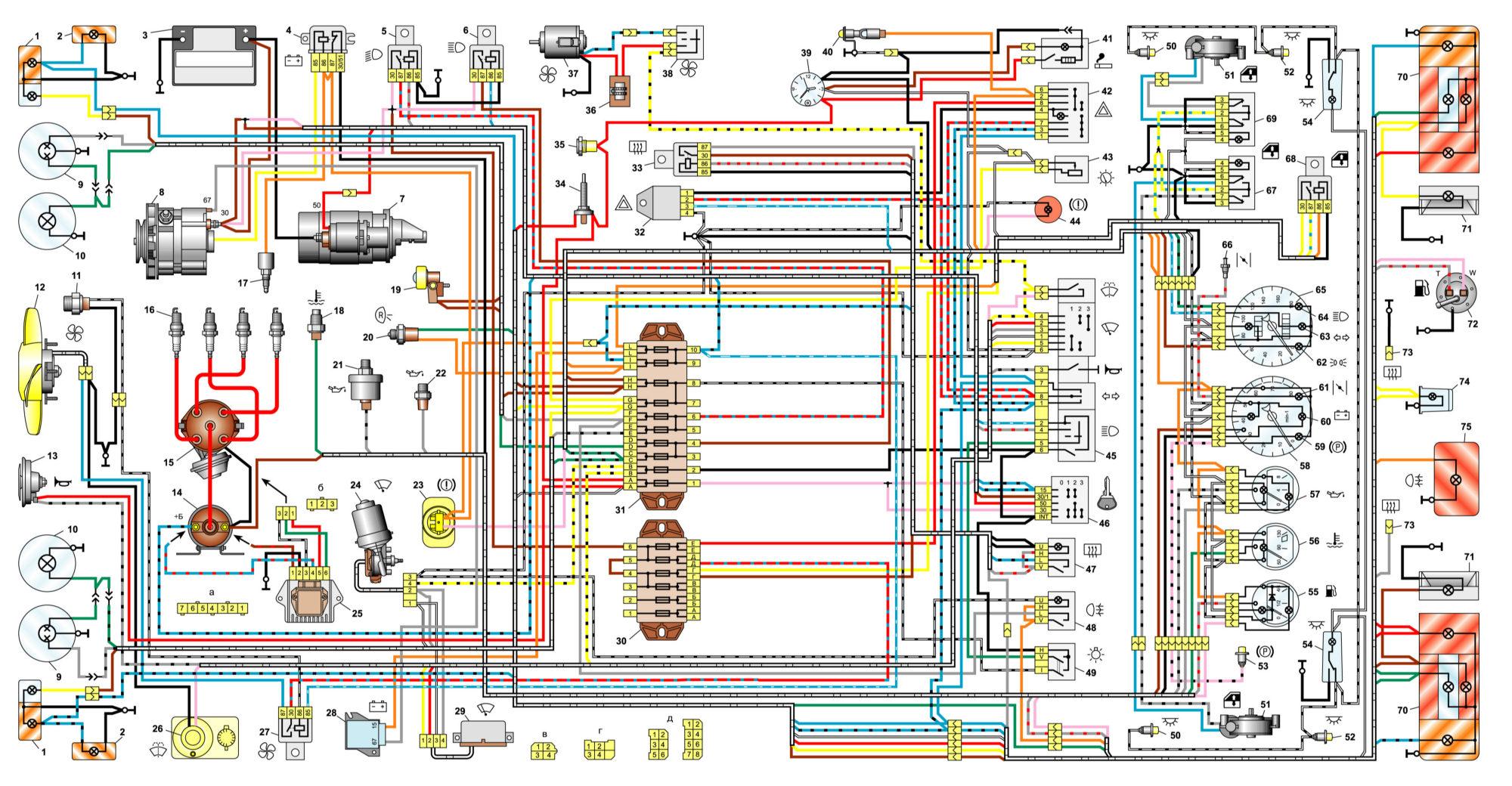схема бесконтактной системы зажигания ауди 100 2 3 92г